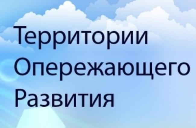 Регистрация ип сердобск нулевая декларация ндфл усн